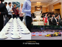 F1 VIP Welcome Party