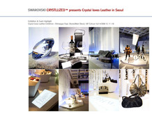 SWAROVSKI CRYSTLLIZED Presents Crystal Loves Leather in Seoul