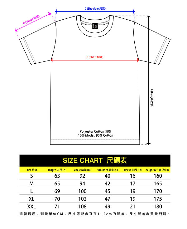 Size chart Polyester cotton.jpg