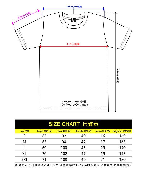 Size chart Polyester cotton.jpg