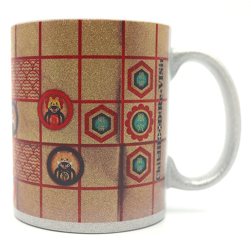 Jungle Chess ~ MUG (Silver Edition)