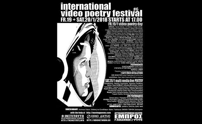 international video poetry festival.jpg