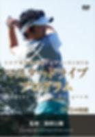 IMG_4717.JPG