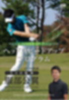IMG_4716.JPG