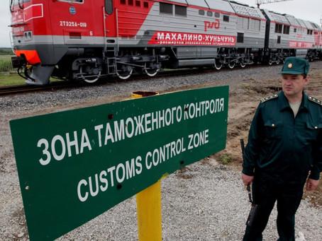 Пересечение границы РФ на поезде