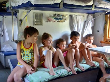 Существуют ли скидки на поезд многодетным семьям