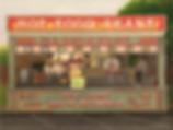 HotDogsTH_edited.jpg