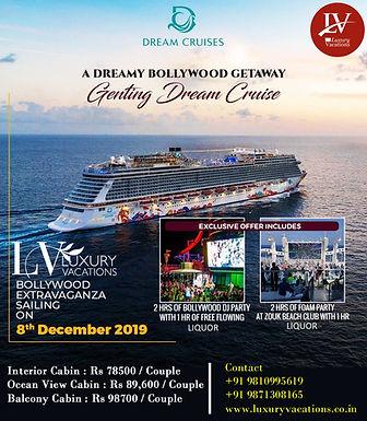 Dream Cruise Special