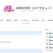 スクリーンショット 2021-09-10 10.26.38.jpg