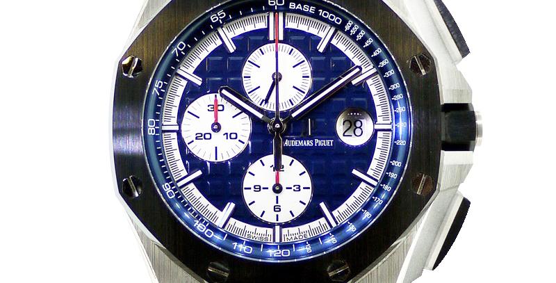 Audemars Piguet Platinum Ref 26401PO