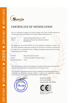Tianhong Medical CE License