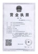 Tianhong Medical Biz Licence