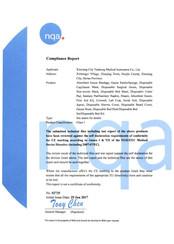 Tianhong Medical License
