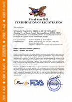 Tianhong Medical FDA License