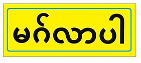 mango4.tif