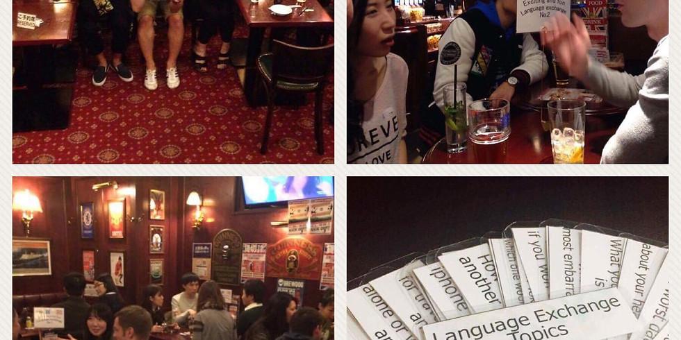 Exciting & Fun Language Exchange @British Pub HUB Kanda☆楽しい言語交換Meetup@神田