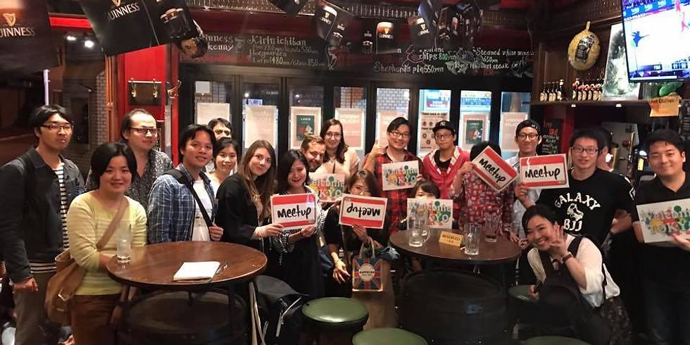 Exciting & Fun Language Exchange @Irish pub Kanda 楽しい言語交換Meetup@神田
