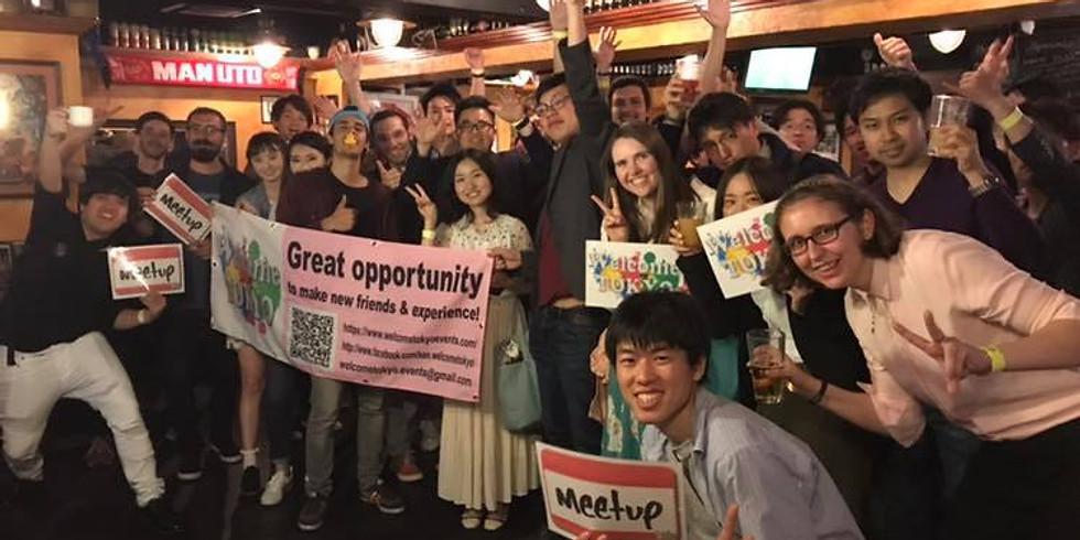 Coming Holidays Make Friends Meetup @Shibuya