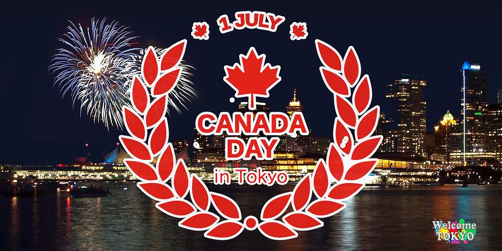 FREE/🇨🇦Canadians, Canada Day Party @Shibuya