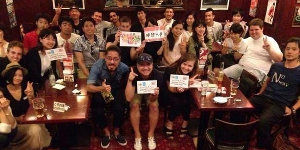 Exciting & Fun Language Exchange @Cafe & Lounge Shibuya☆楽しい言語交換Meetup渋谷