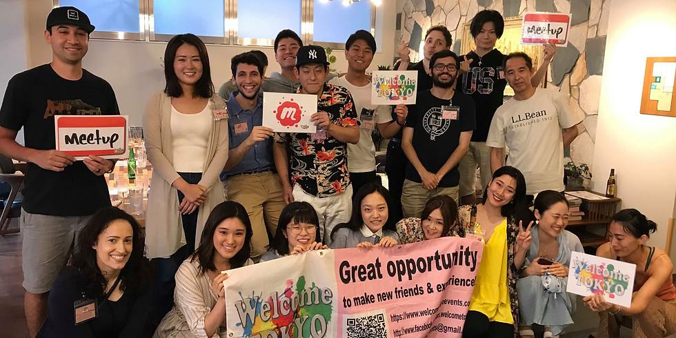 Language Exchange (English&Nihongo) @Takadanobaba