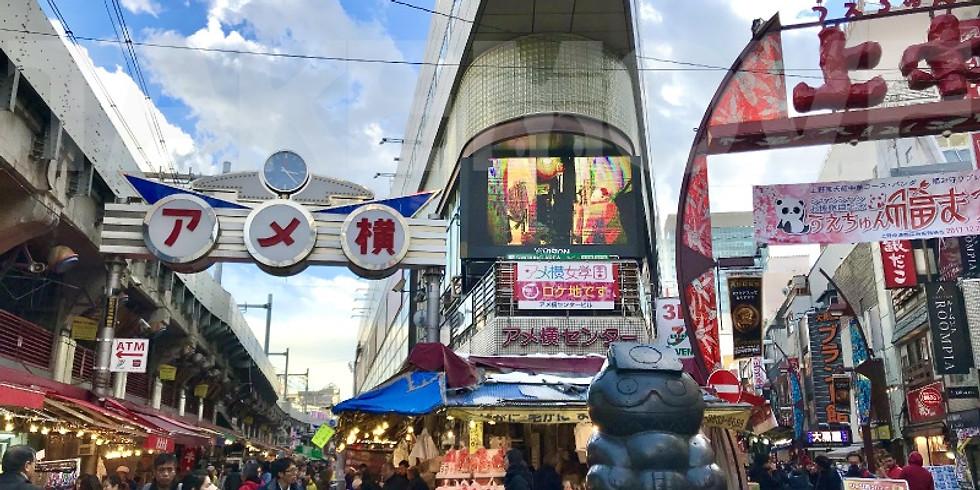 Ueno & Ameyoko area Photo-walk Tour