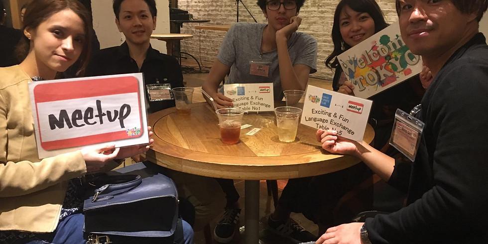 ☕Afternoon Exciting&Fun Language Exchange Meetup@Shibuya Modish cafe楽しい言語交換@渋谷 神南カフェ