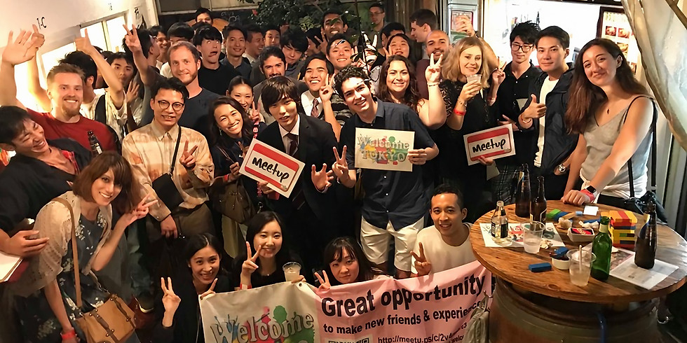 Happy Sunday Drinks Meetup @Shibuya