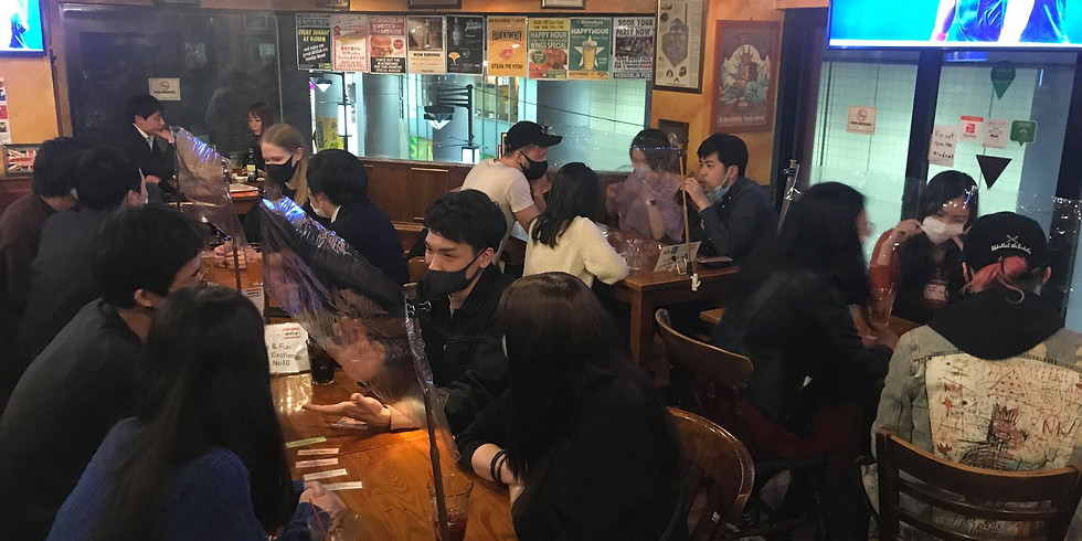 Language Exchange (English&Nihongo) @Shibuya