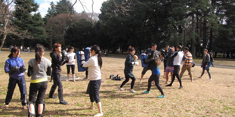Canceled ) Yoyogi park Kickboxing experience for beginner by professional 代々木公園
