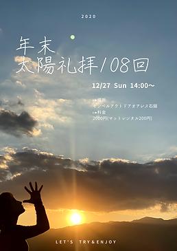 シンプル モダンな ぼやけ入り 秋のフェスティバル チラシ_png.png