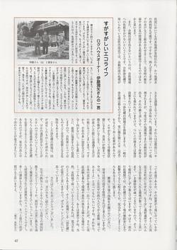 45ページ