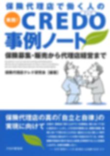 credob.png