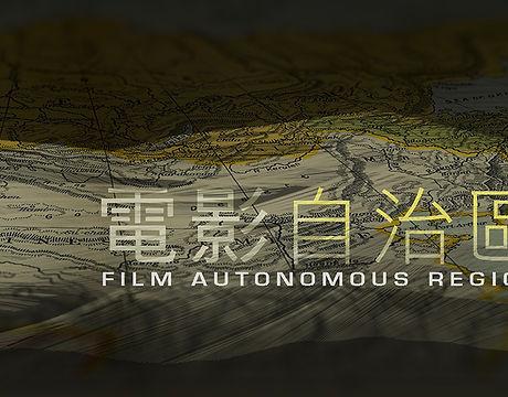 FilmFest_Header02.jpg
