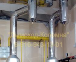 трубы соединяющие газовый котёл и дымохо