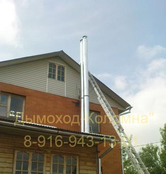 Вытяжные трубы для газификации жилого дома