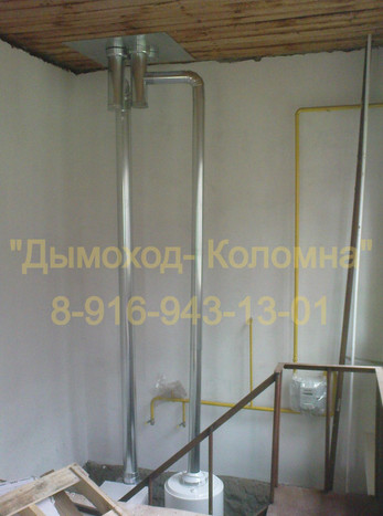 установка газового котла и бойлера