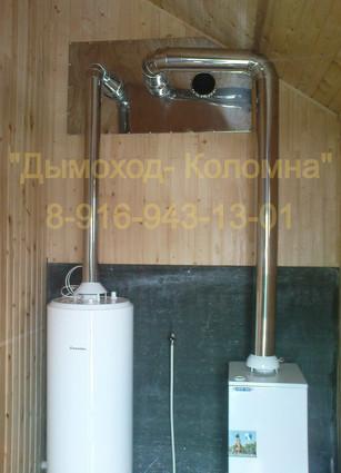 газификация Коломна, Воскресенск, Лухови