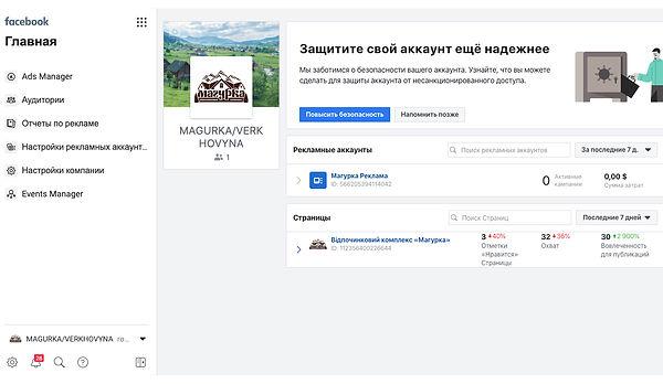magurka-1.jpg