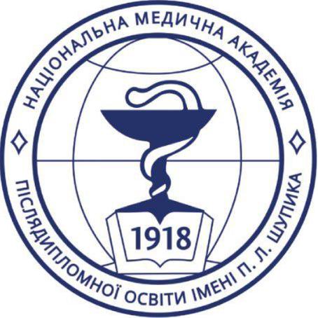 """Національна конференція """"ПРОБЛЕМА КИШКОВОЇ ІНФЕКЦІЇ В УКРАЇНІ ТА ШЛЯХИ ЇЇ ВИРІШЕННЯ"""""""