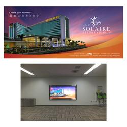 solaire 成田空港看板