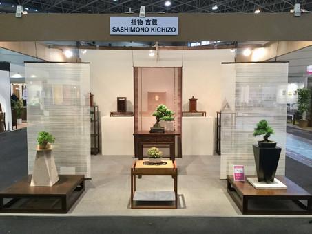 家具 is KICHZO (今年もKAGUメッセに出展します ・ 5/30~6/3)