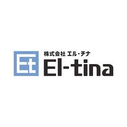 株式会社エル・チナ