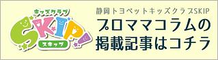 satomari_banner4.png