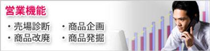 retail_banner_business.jpg