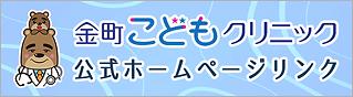 satomari_banner2.png