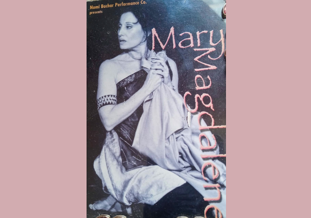 Nomi Bachar on the cover of Mary Magdalene play bill