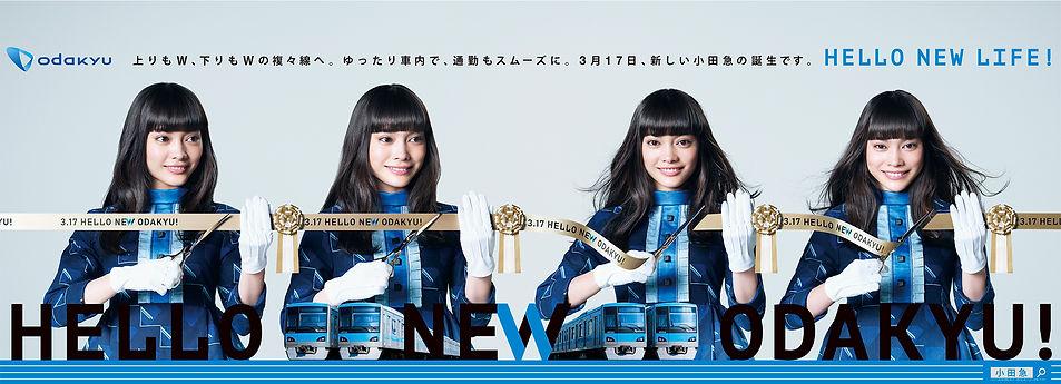 Works_0001_小田急1.jpg
