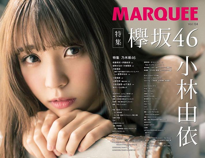 m_小林由依.jpg