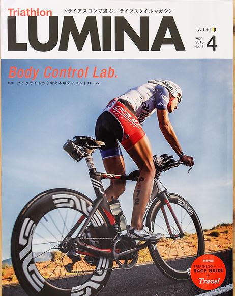 LUMINA magazine - Front Cover